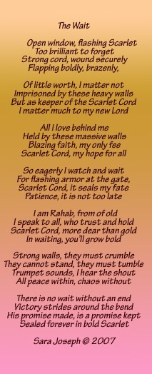 The Wait, poem by Sara Joseph